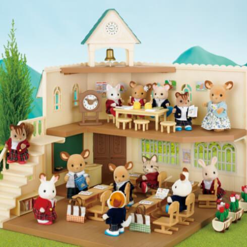 森のとけい台のたのしい学校
