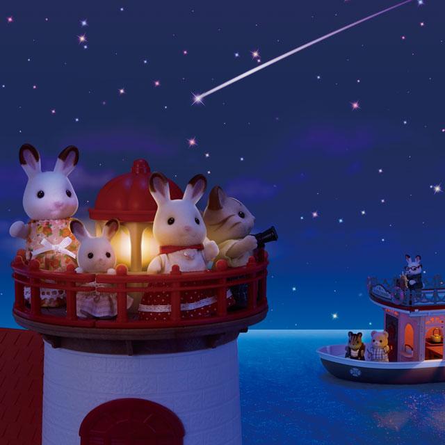 星空の見える灯台のおうちで流れ星をみたよ