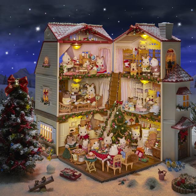 シルバニア村のクリスマスパーティー