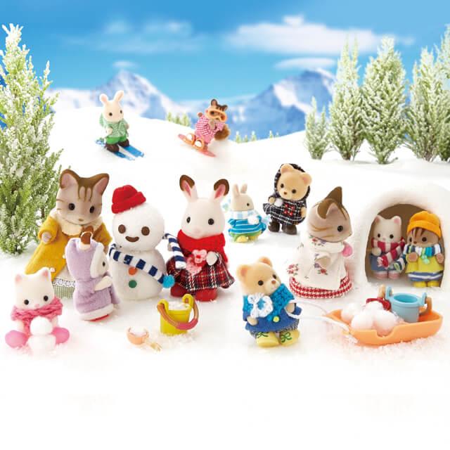 シルバニア村の子どもたちは冬も元気いっぱい!