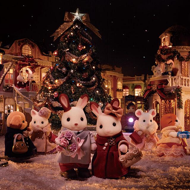シルバニアタウンのクリスマス