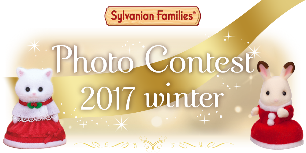 Sylvanian Families Photo Contest 2017Winter
