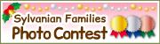 Sylvanian Families Photo Contest