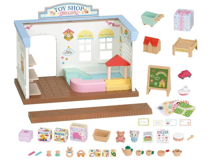 Toy Shop - 3
