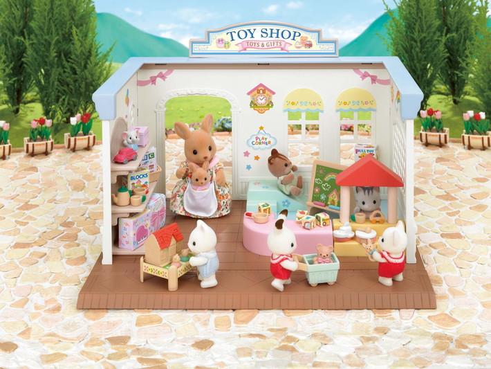 Toy Shop - 4