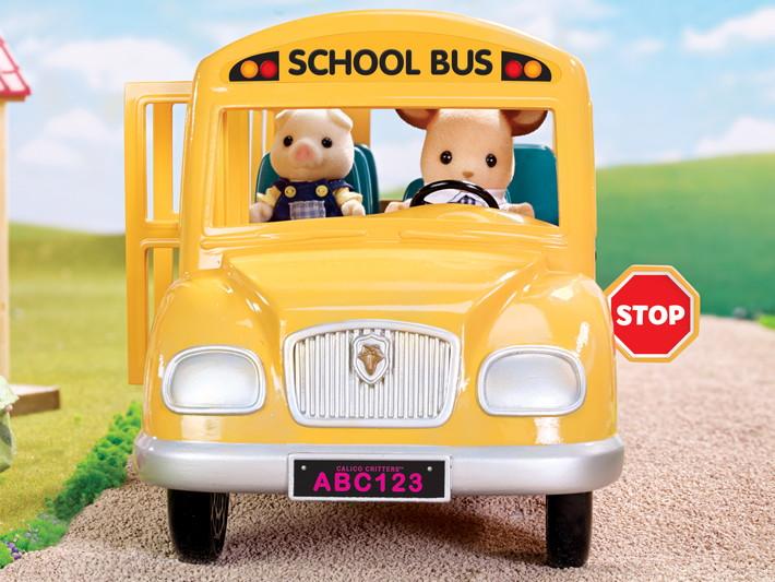 School Bus - 7