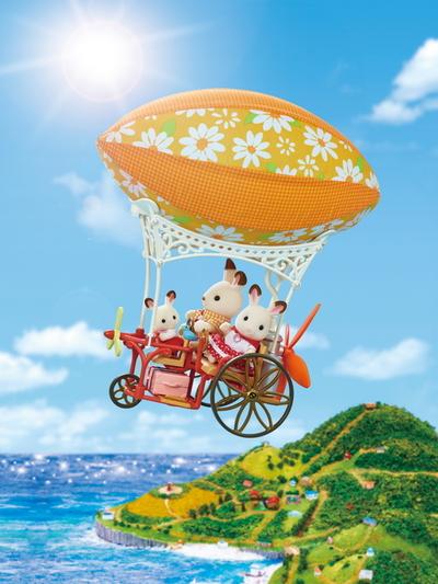 Sky Ride Adventure - 8