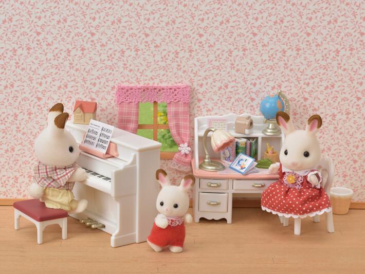 Piano & Desk Set - 5