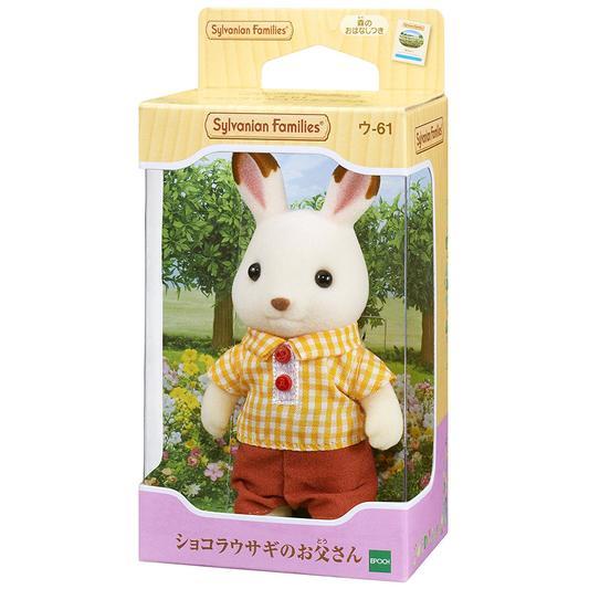 ショコラウサギのお父さん - 6