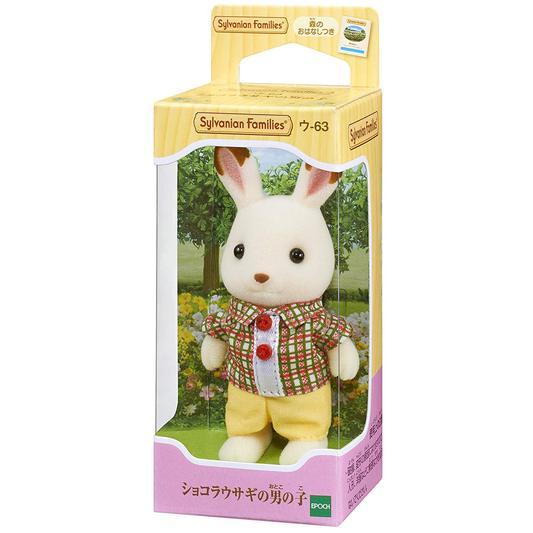 ショコラウサギの男の子 - 6