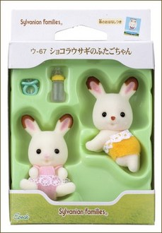 ショコラウサギのふたごちゃん - 2