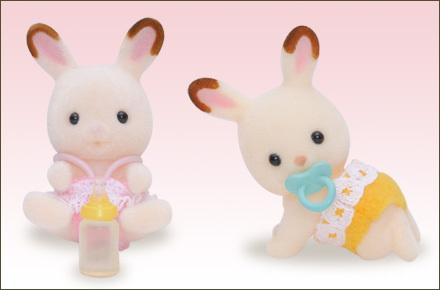 ショコラウサギのふたごちゃん - 1