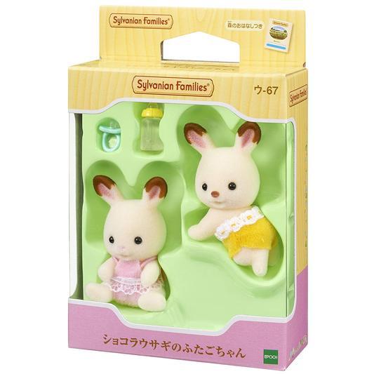 ショコラウサギのふたごちゃん - 5