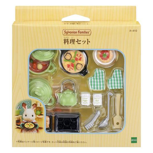 料理セット - 6