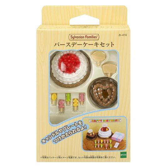 バースデーケーキセット - 7