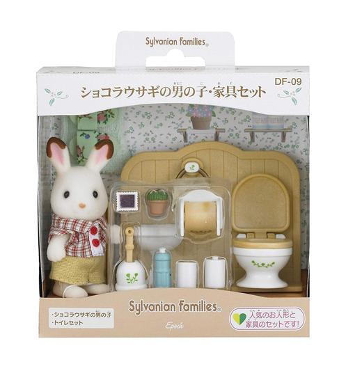 ショコラウサギの男の子 家具セット - 4