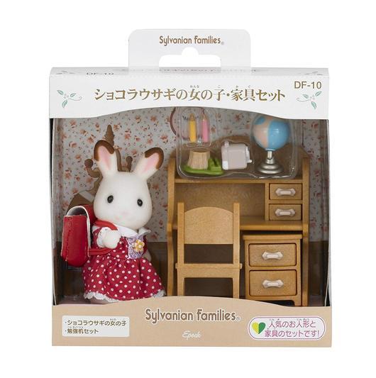 ショコラウサギの女の子 家具セット - 4