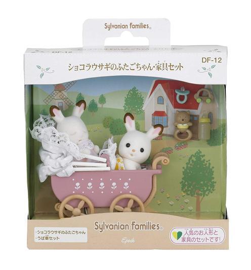 ショコラウサギのふたごちゃん 家具セット - 4