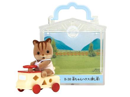 BB與玩具木車 - 2