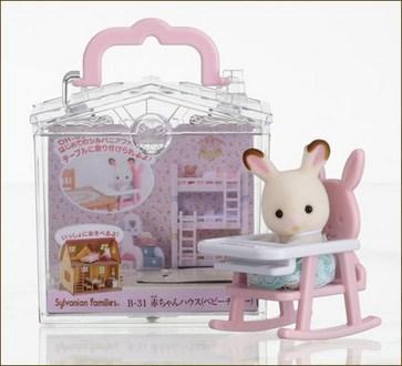赤ちゃんハウス(ベビーチェアー) - 2