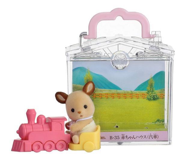 赤ちゃんハウス(汽車) - 2