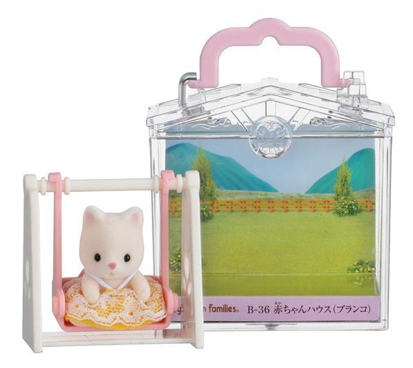 赤ちゃんハウス(ブランコ) - 2