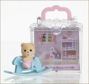 赤ちゃんハウス(木馬) - 2