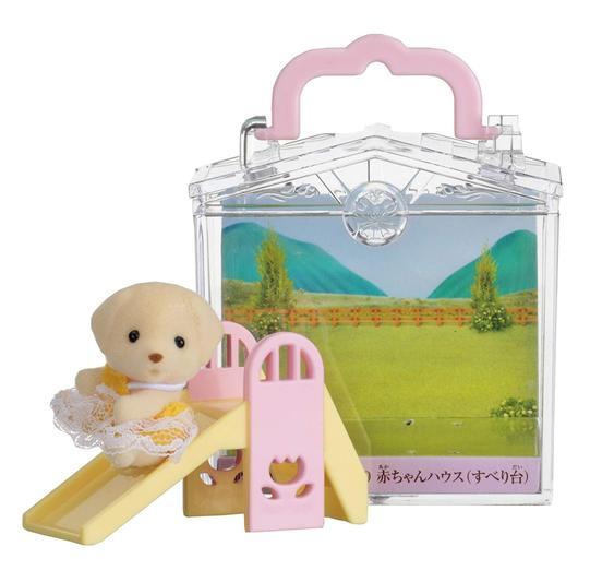 赤ちゃんハウス(すべり台) - 2