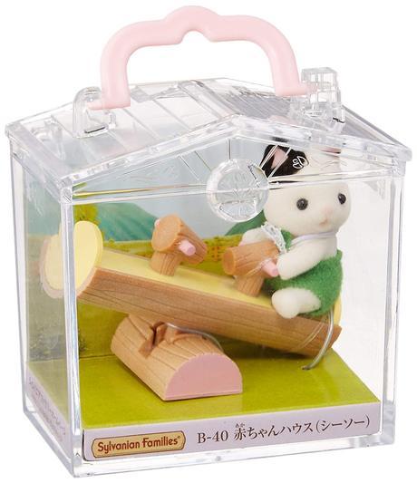 赤ちゃんハウス(シーソー) - 4