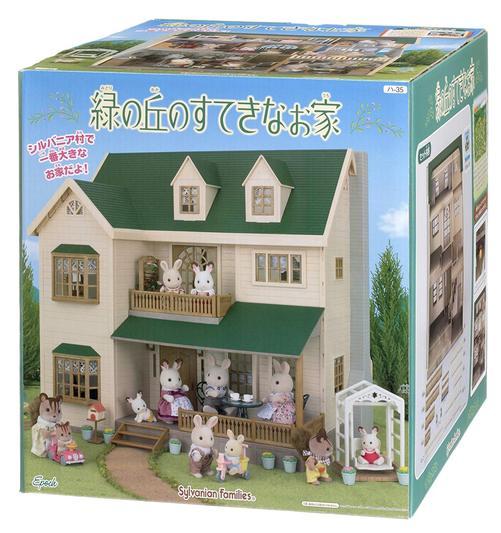 緑の丘のすてきなお家 - 11