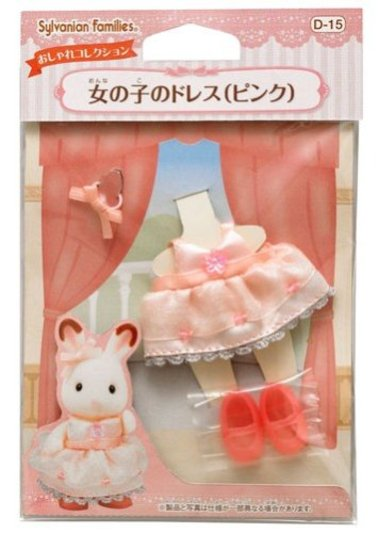 女の子のドレス(ピンク) - 3