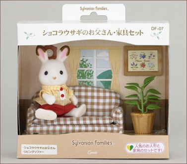 ショコラウサギのお父さん 家具セット - 2