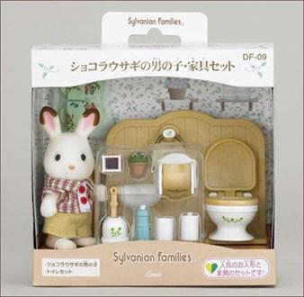 ショコラウサギの男の子  家具セット - 2