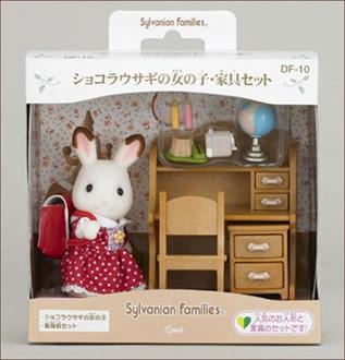 ショコラウサギの女の子  家具セット - 3