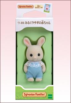 みるくウサギの赤ちゃん - 3
