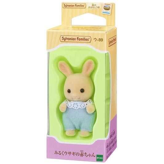 みるくウサギの赤ちゃん - 5