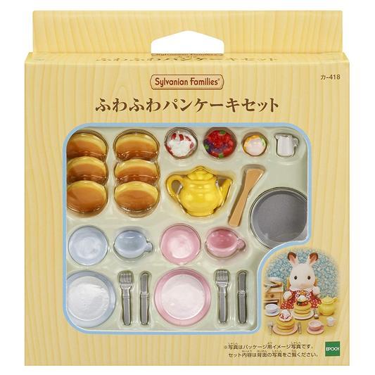 ふわふわパンケーキセット - 6