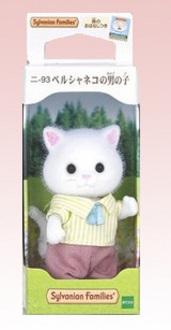 牛奶貓哥哥 - 3