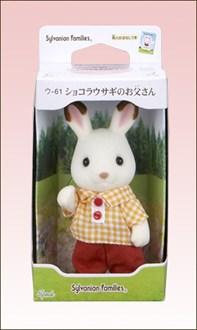 ショコラウサギのお父さん - 3
