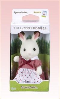 ショコラウサギのお母さん - 2