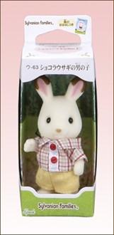 ショコラウサギの男の子 - 3