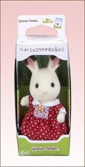 ショコラウサギの女の子 - 3