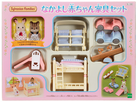 なかよし赤ちゃん家具セット - 1