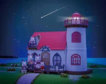 星空の見える灯台のお家 - 13
