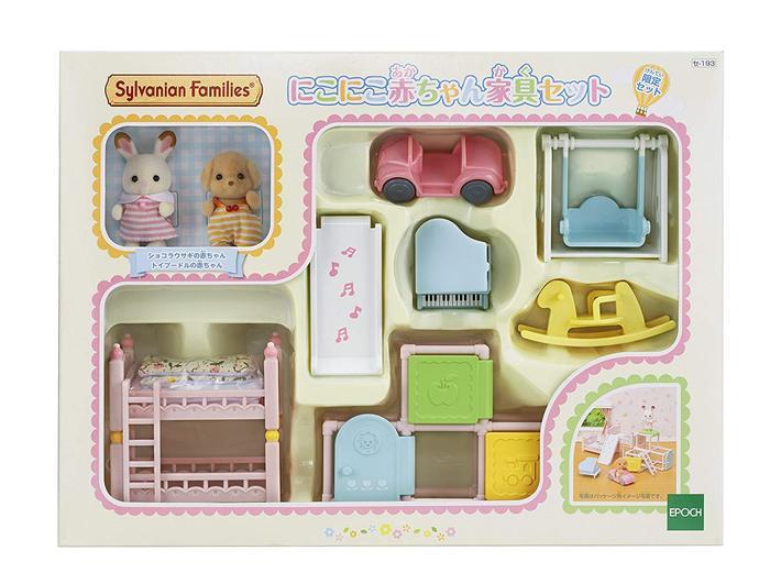 にこにこ赤ちゃん家具セット - 4