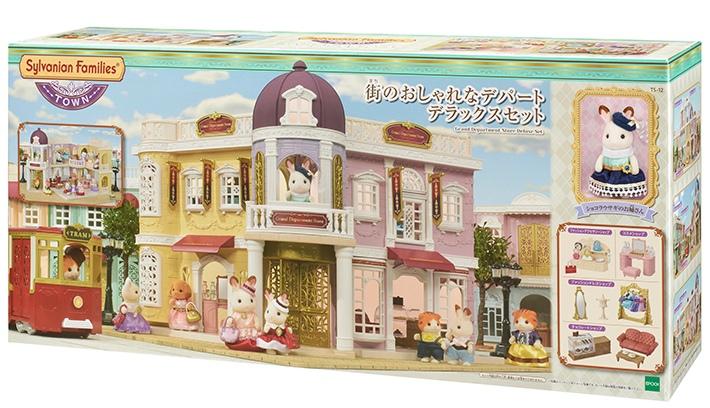 森林小鎮豪華時尚百貨店禮盒裝 - 14
