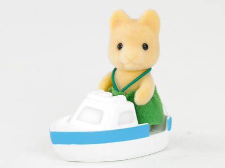 Maple Dog Baby with Boat - 2
