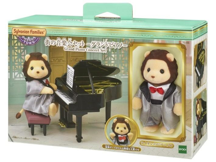 街の音楽会セット-グランドピアノ- - 8