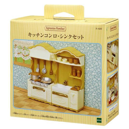 キッチンコンロ・シンクセット - 9
