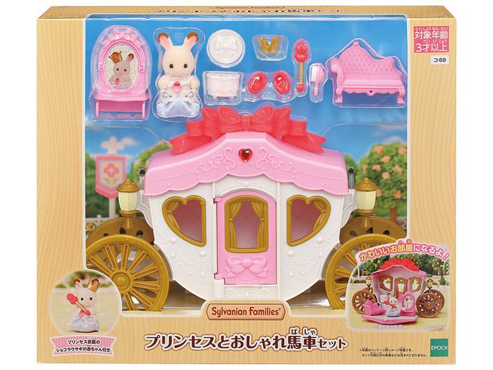 プリンセスとおしゃれ馬車セット - 9